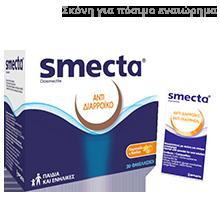 κουτί προϊόντος σκόνης smecta για την διάρροια