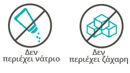 Προφυλάξεις χρήσης του tanilas